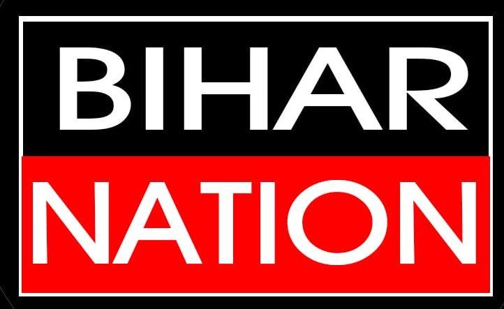 Bihar Nation